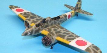 Ki.45'Toryu'-Nichimo1-48scalebyDavidRoachWIP